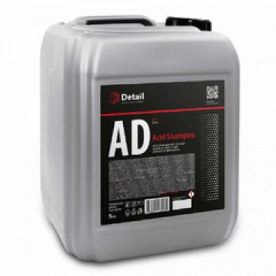 """Кислотный шампунь AD """"Acid Shampoo"""" 5 л. арт. DT-0326"""