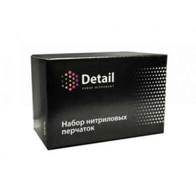 Перчатки в коробке Detail (три пары) арт. DT-0170