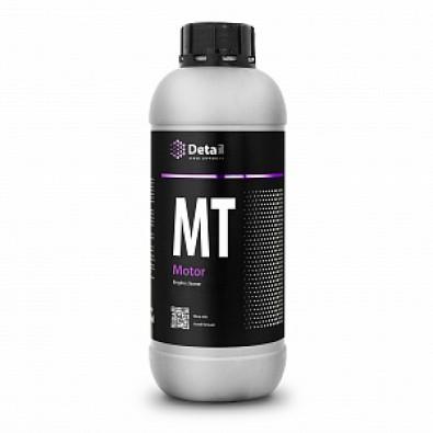 """Очиститель двигателя MT """"Motor"""" 1000мл арт. DT-0163"""