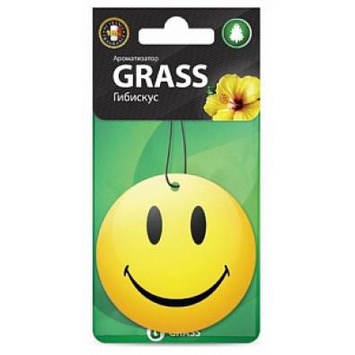 "Картонный ароматизатор GRASS ""Смайл"" (гибискус) арт. ST-0401"