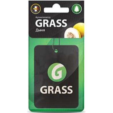Картонный ароматизатор GRASS (дыня) арт. ST-0403