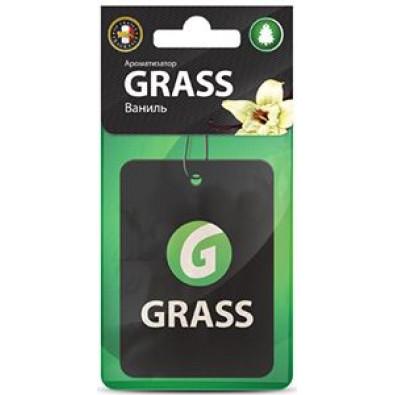 Картонный ароматизатор GRASS (ваниль) арт. ST-0404