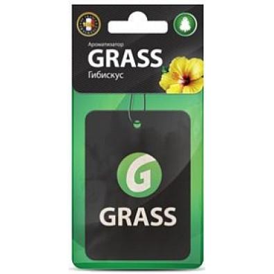 Картонный ароматизатор GRASS (гибискус) арт. ST-0405