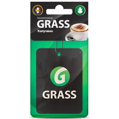 Картонный ароматизатор GRASS (капучино) арт. ST-0406