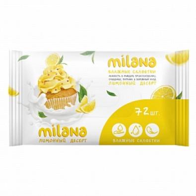 Влажные антибактериальные салфетки Milana Лимонный десерт (72 шт.) арт. IT-0574