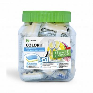 """Таблетки для посудомоечной машины """"Colorit"""" (20г.) (упаковка 16 шт) арт. 125112"""