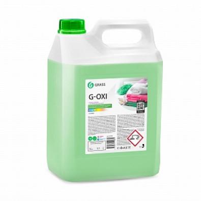 Пятновыводитель G-Oxi для цветных вещей с активным кислородом (канистра 5,3 кг) арт. 125538