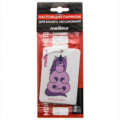 Ароматизатор воздуха картонный MEILLEUR Narcotigue