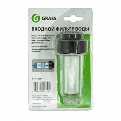 Фильтр воды входной полупроф.SMALL арт. FT-0304