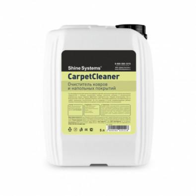CarpetCleaner - очиститель ковров и напольных покрытий, 5 л Арт.: SS739
