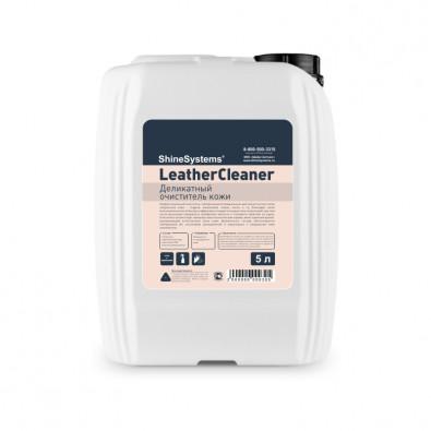 LeatherCleaner - деликатный очиститель кожи, 5 л Арт.:SS832