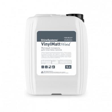 VinylMatt Wood - матовый полироль для пластика салона, 5 л Арт.:SS849