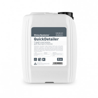 QuickDetailer - спрей-очиститель для быстрого ухода, 5 л Арт.:SS850