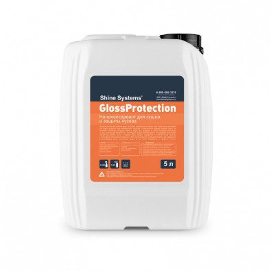 GlossProtection - наноконсервант для сушки и защиты кузова, 5 л Арт.:SS880