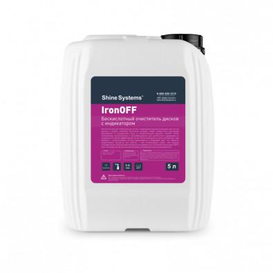 IronOFF - бескислотный очиститель дисков с индикатором, 5 л Арт.:SS900