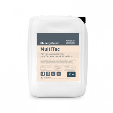 MultiTec - активный шампунь для бесконтактной мойки, 20 кг Арт.:SS927