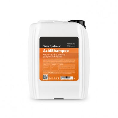 AcidShampoo - кислотный шампунь для ручной мойки, 5 л Арт.: SS651