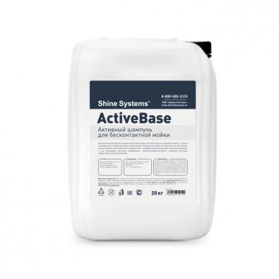 Shine Systems ActiveBase - активный шампунь для бесконтактной мойки, 20 кг Арт.: SS755