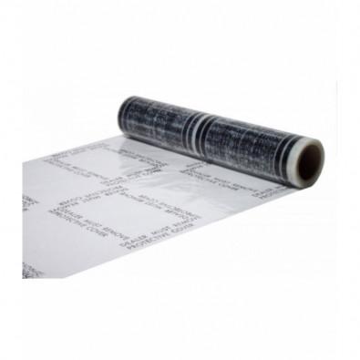 Carpet mask 21×200 printed 4 mil пленка для защиты интерьера. Hi-Tech. CM-200PR-21-4
