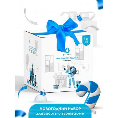 Новогодний набор. Мыло-пенка и ароматизатор для дома. Арт.: DB-5105