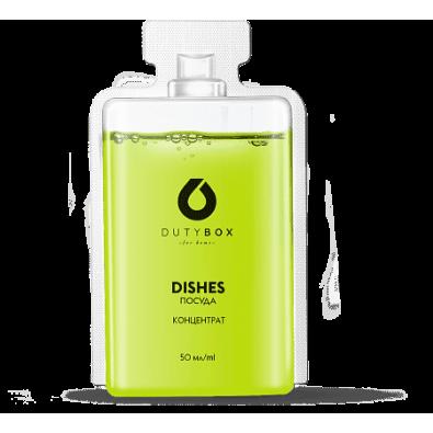 Концентрат - Средство для мытья посуды (1 капсула). db-1509
