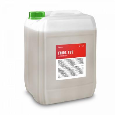 Моющее средство FRIOS F 22 (канистра 19 л) арт. 550040
