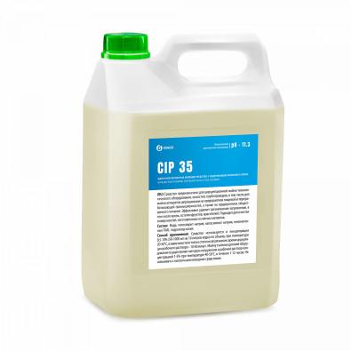 Моющее средство CIP 35 (канистра 5 л) арт. 550060