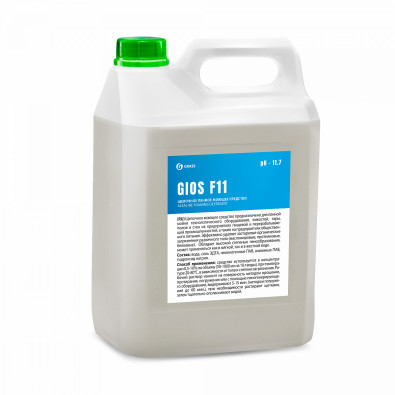 Моющее средство GIOS F 11 (канистра 5 л) арт. 550035
