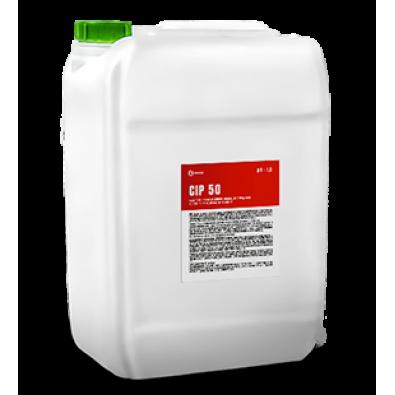 Моющее средство CIP 50 (канистра 19,3 л) арт. 550054