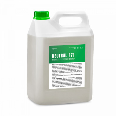 Моющее средство NEUTRAL F 71 (канистра 5 л) арт. 550045